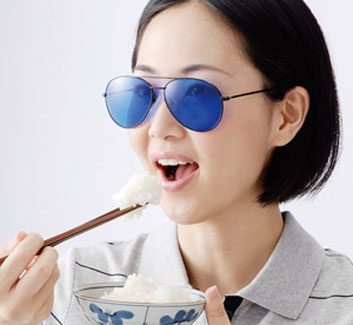 Japan: Weight loss sunglasses