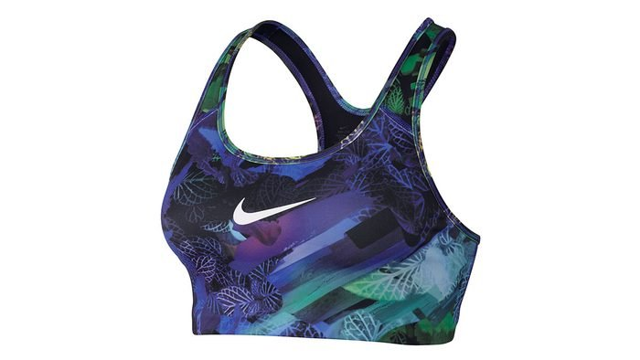 fitness gear summer 2017, a water colour Nike bra