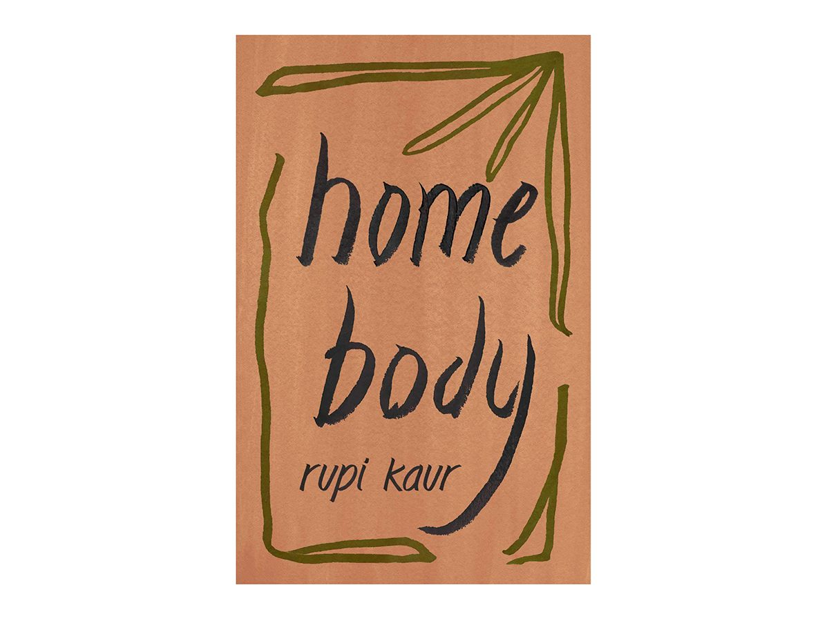 Rupi Kaur Homebody | wellness gifts | best health gift guide